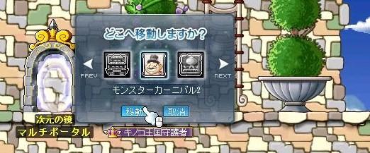 Maple100531_095313.jpg