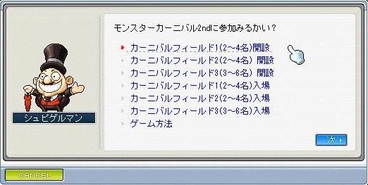Maple100531_170352.jpg