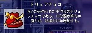 Maple100731_002410.jpg
