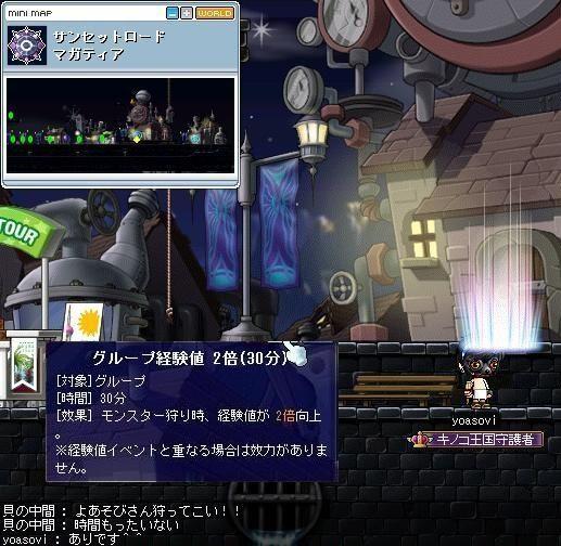 Maple100731_004144_20100801094650.jpg