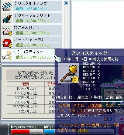 Maple100731_202229.jpg