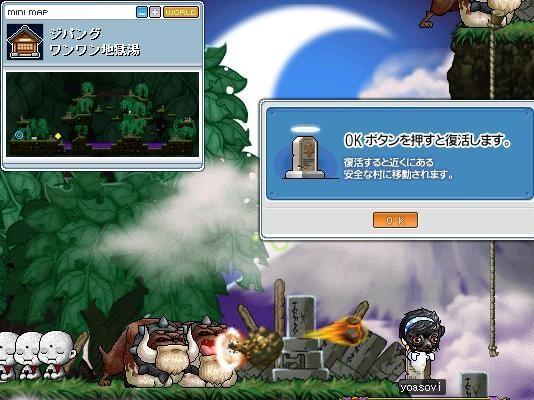 Maple101005_012713.jpg