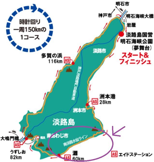 淡路島~1 - コピー