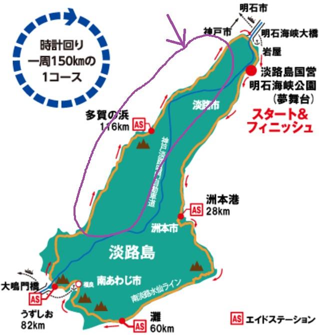 淡路島~1 - コピー (2)