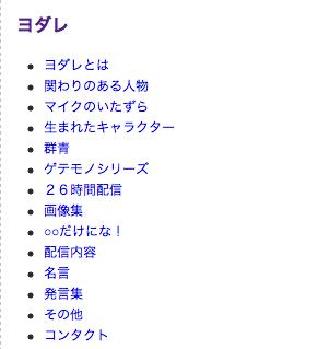 スクリーンショット(2010-08-15 3.33.35)