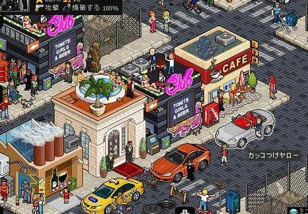 ストリートクライム