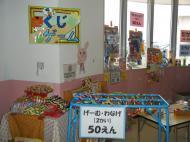 DSCF1305_convert_20100704092842.jpg