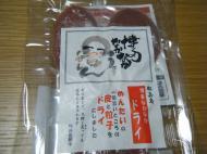 DSCF1403_convert_20100711182032.jpg