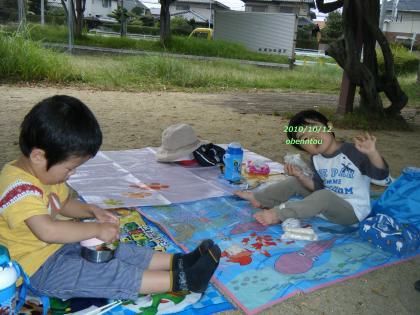 DSCF2685_convert_20101012175154.jpg