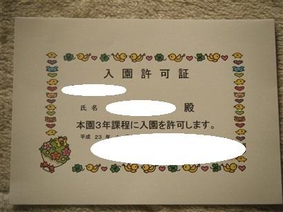 DSCF2944_20110127102903.jpg