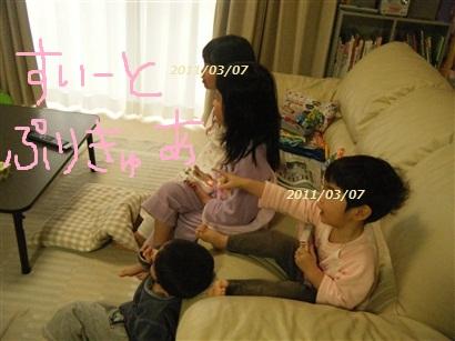 DSCF3030_20110308101806.jpg