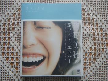 DSCF9814_convert_20100306165038.jpg