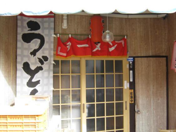 よしみや店02