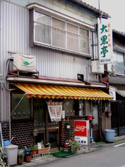 加茂大黒亭20100429