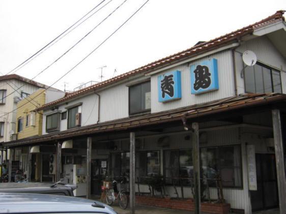 宮内駅前店20100511