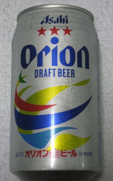 オリオン01