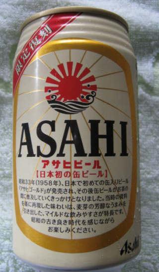アサヒ日本初