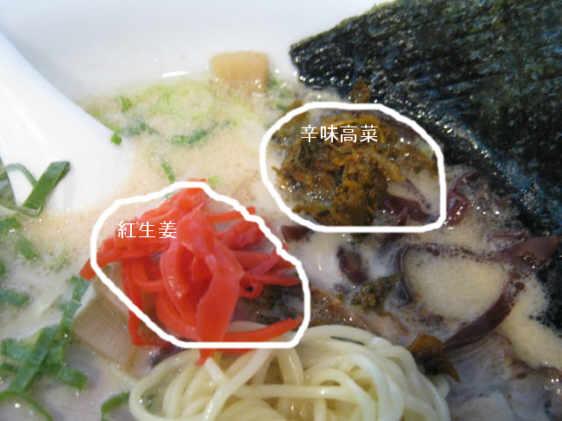 小川醤油ラーメン100815c