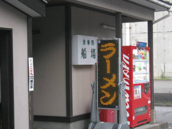 船場店100911