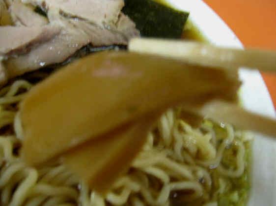 東華飯店チャーシュー麺101002d
