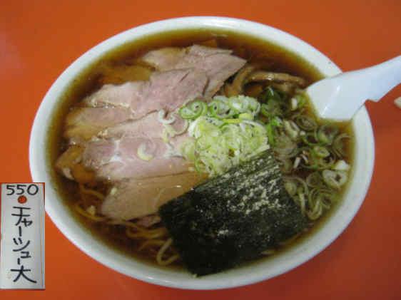 東華飯店チャーシュー麺101002a