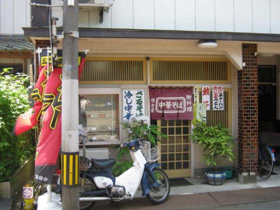 味方屋店20100617
