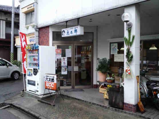 六太郎店110108