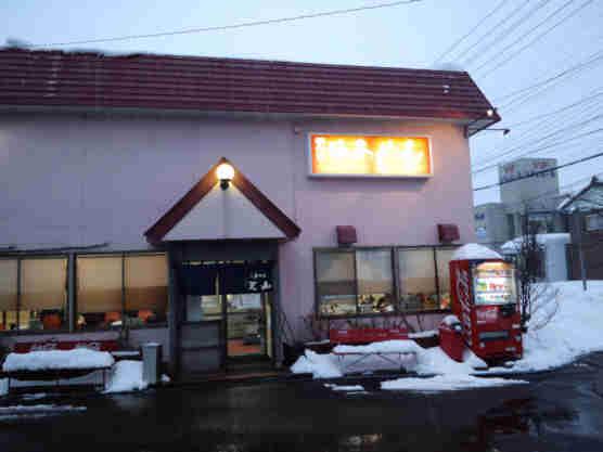 天山店110122