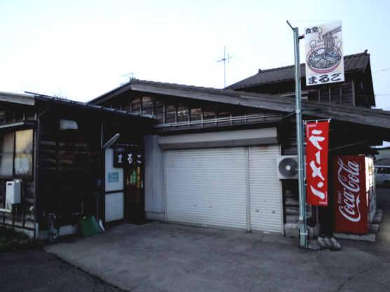 まるご食堂店110226