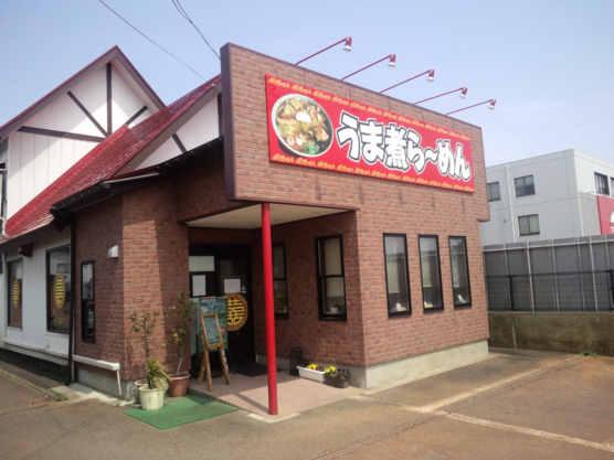 金子屋蓮潟店110426