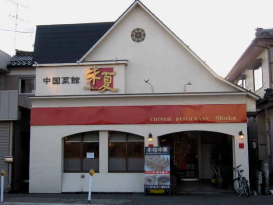 朱夏店110429