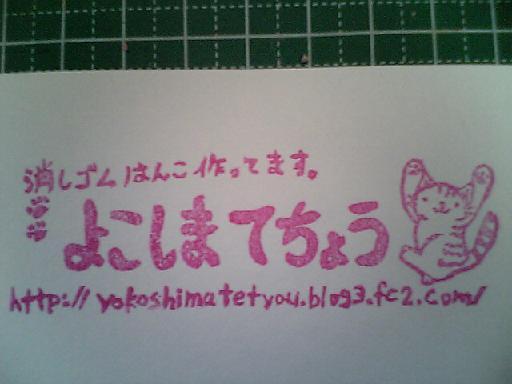 ケシ 名刺4
