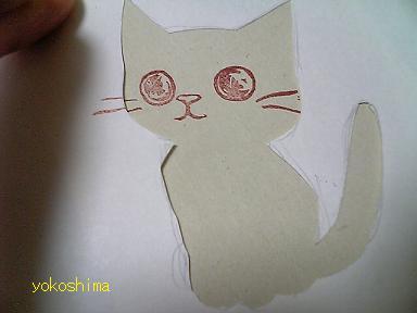 ケシ 猫顔2