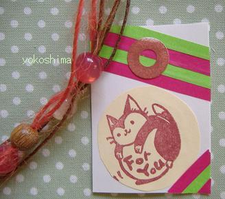 ケシ 猫フォーユー6