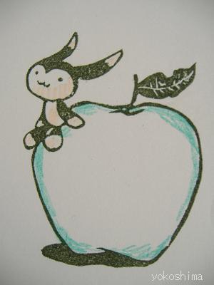 魔法のウサリンゴ1