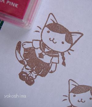 女子高生ネコ1
