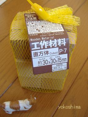 四角い持ち手(6)