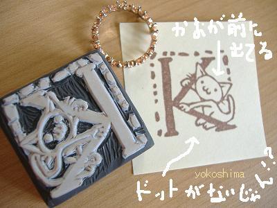 アルファK3(答え)