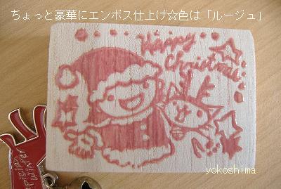 happy クリスマス2