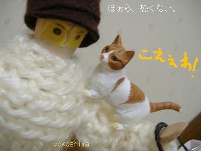 かくかくファッション4