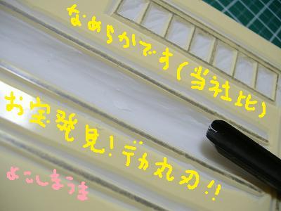 住所枠ほりほ6