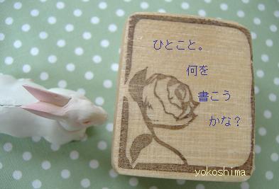 お花はんこ5