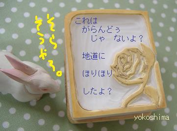 お花はんこ6
