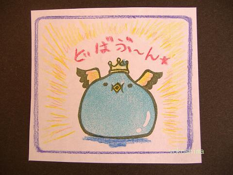 キングスラピヨ1