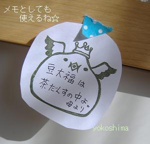 キングスラピヨ2