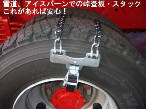 201110AOT5.jpg