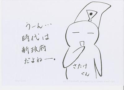 チラ裏漫画2
