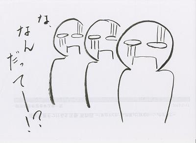 チラ裏漫画3