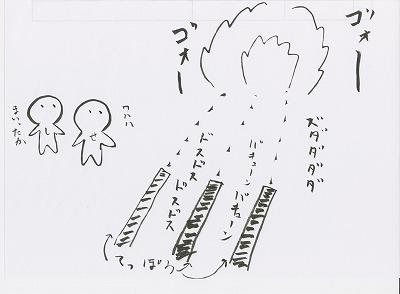 チラ裏漫画5