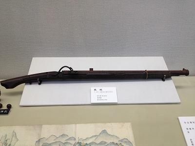 戊辰戦争銃